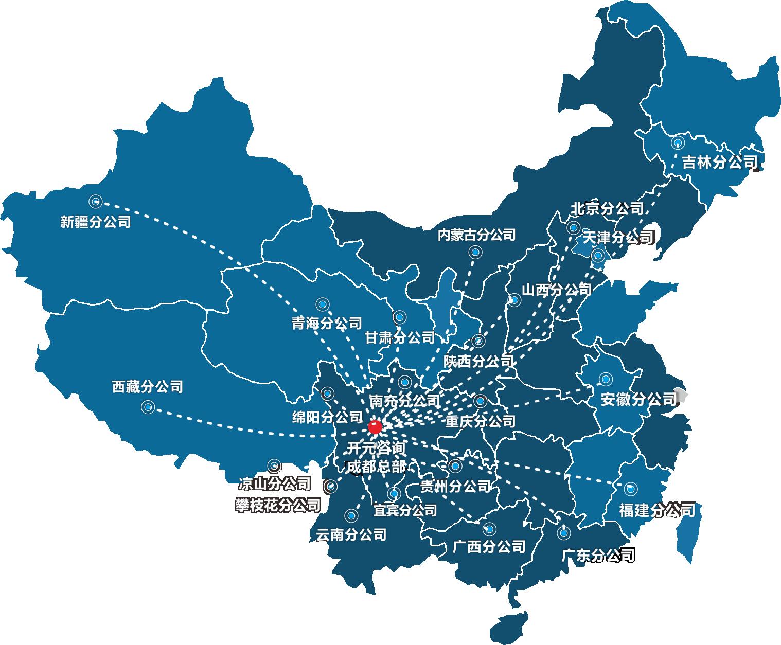 四川开元工程项目管理咨询有限公司(图2)
