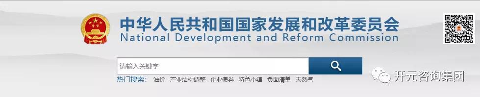 铁路建设利好!发改委发布《关于加快推进铁路专用线建设的指导意见》