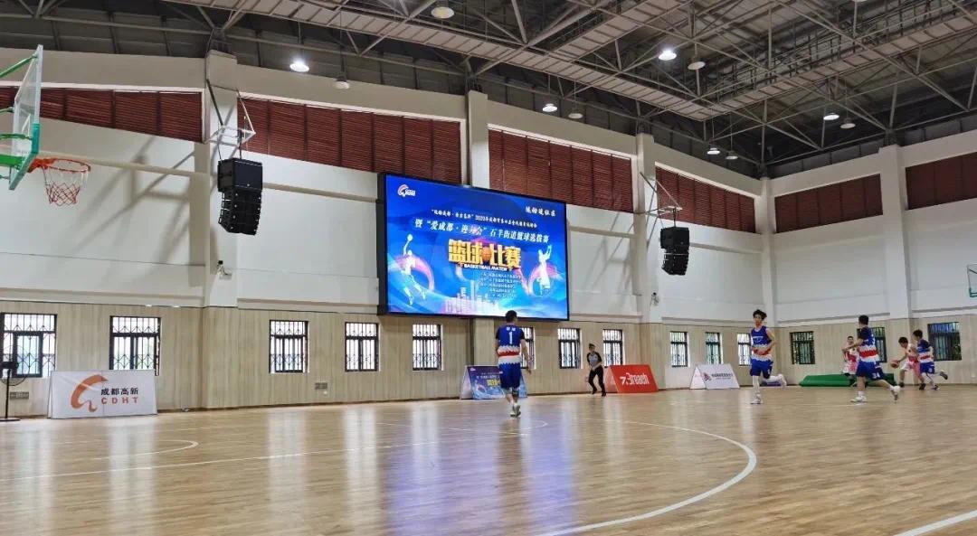 """""""爱成都、迎大运""""——开元咨询篮球队首次出征"""