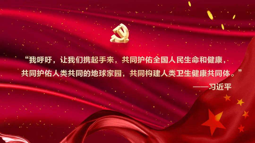 """2020年度回顾(一):开元战""""疫""""·斗霜傲雪"""
