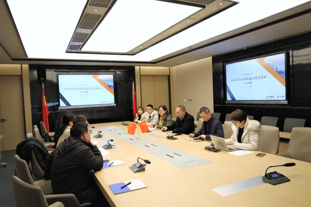 南充分公司张琪团队获中南置地成渝战区2020年度优秀团队奖