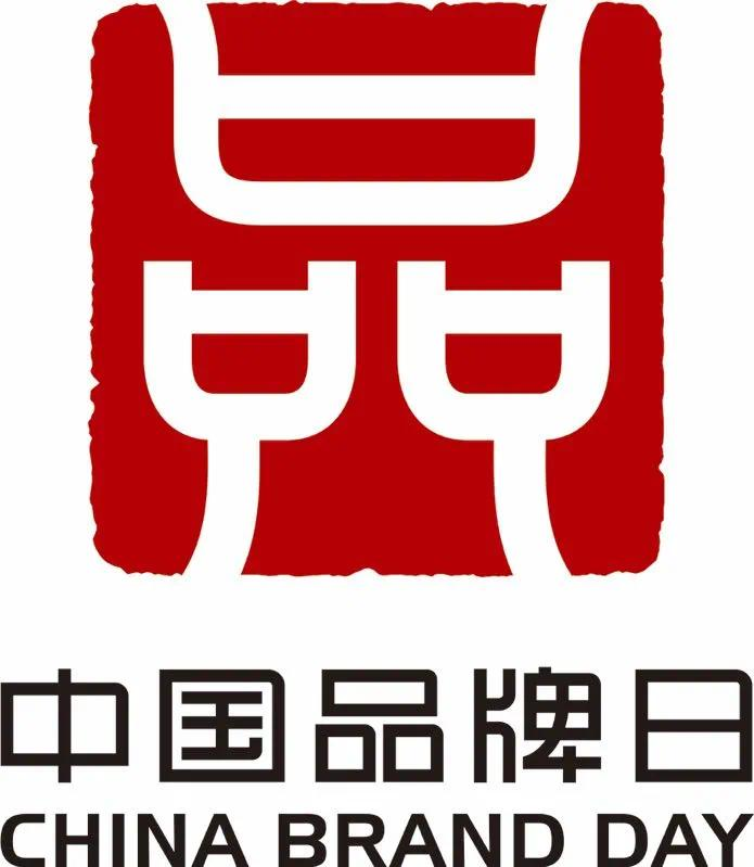 【品牌日】用数智力量为中国工程咨询品牌代言!