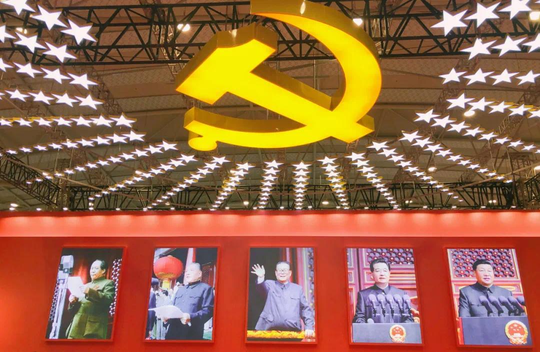 开元咨询党委组织参观四川省庆祝中国共产党成立100周年主题展