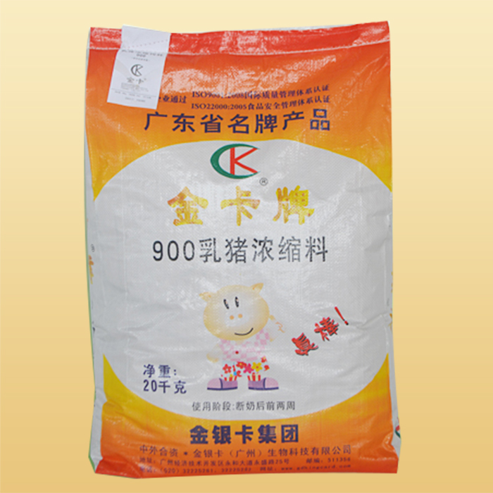 900-25%乳猪料