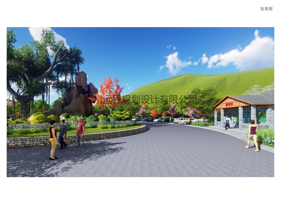 朱砂古鎮文旅影視城生態停車場規劃設計方案
