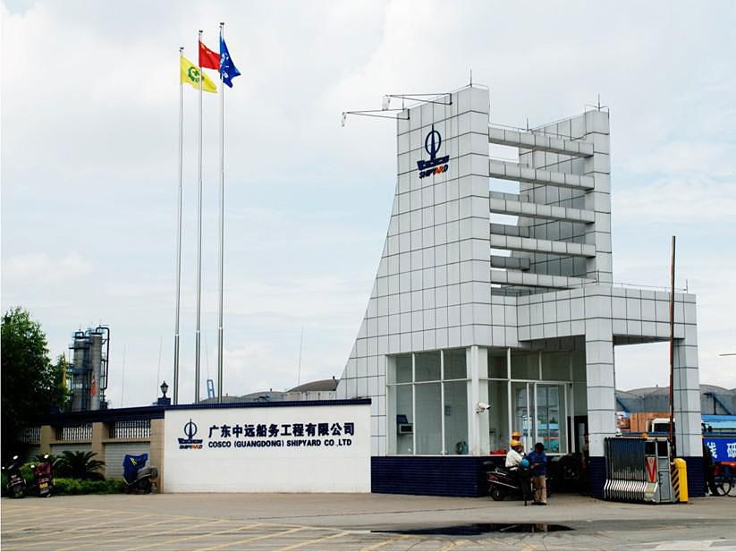 廣東中遠船務工程有限公司D區外進線工程