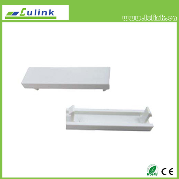 UK Type Blank Faceplate 12.5*50 mm
