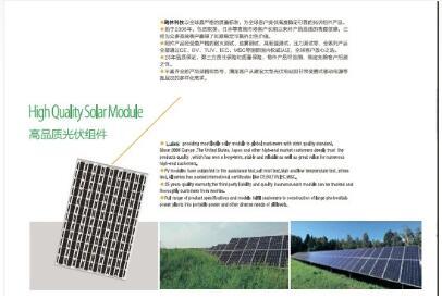 High Quality Solar Module