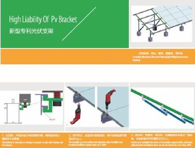 High Liability Of Pv Bracket