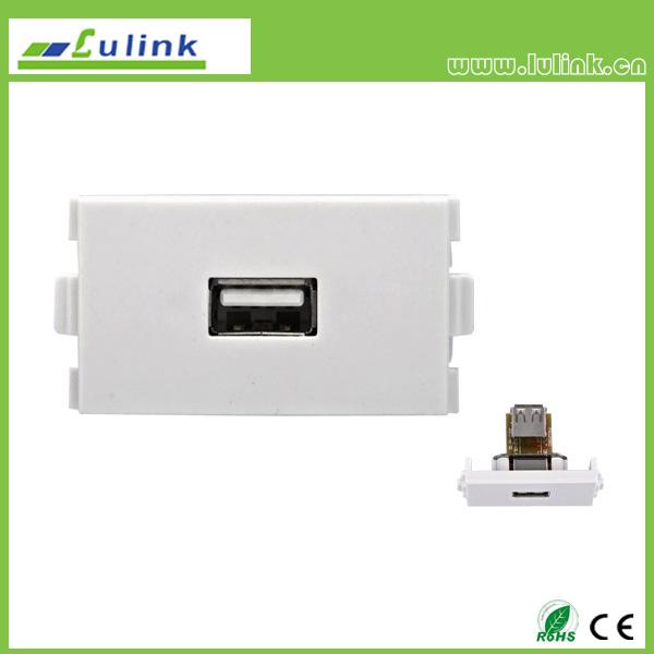USB Module (Female to Female)