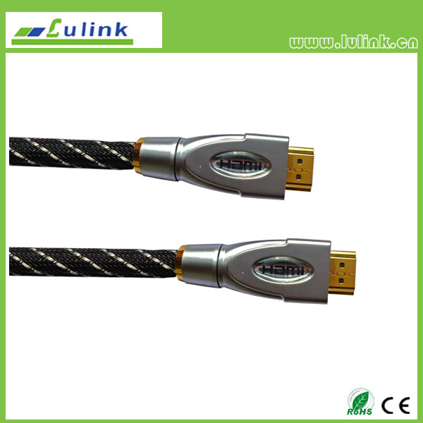 HDMI M to M Cable