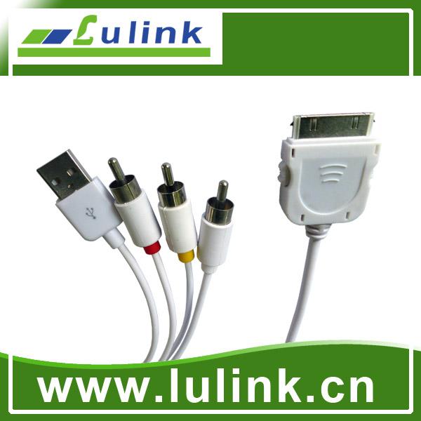 30PIN to 3RCA+USB