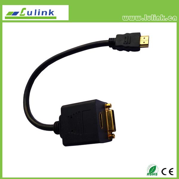 HDMI 19M/HDMI 19F*2 Cable