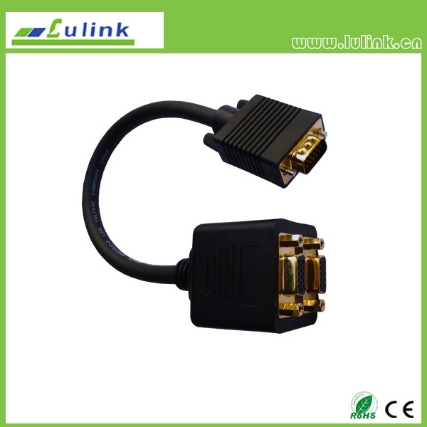 HD15M/HD15F*2 Cable