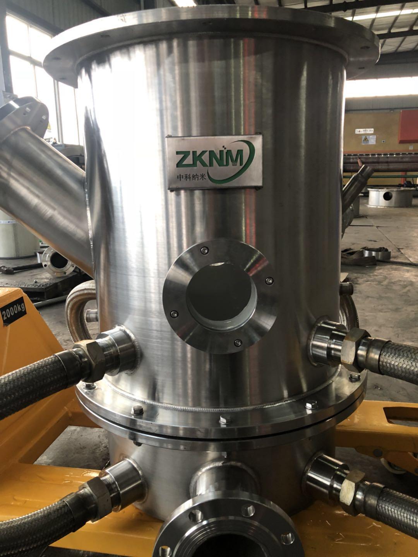 惰性气体保护超微粉粉碎机系列
