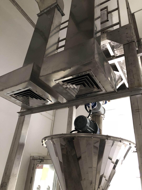 非金属矿超微粉碎生产线