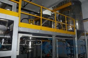 钨粉、钼粉、碳化钨粉超细惰保系统粉碎机/军工品质
