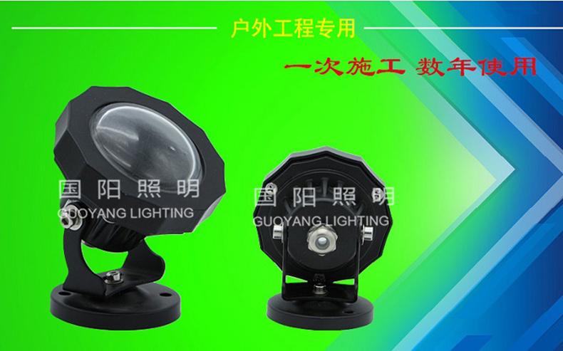 大功率投光灯-LED投光灯