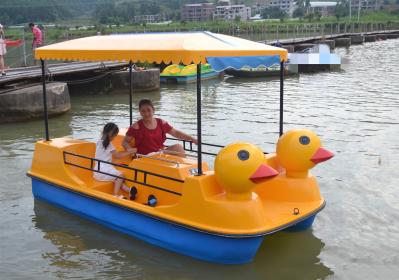 4人小黄鸭脚踏船