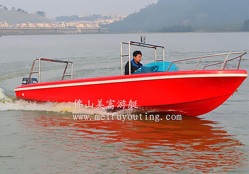 MF6.4米快艇