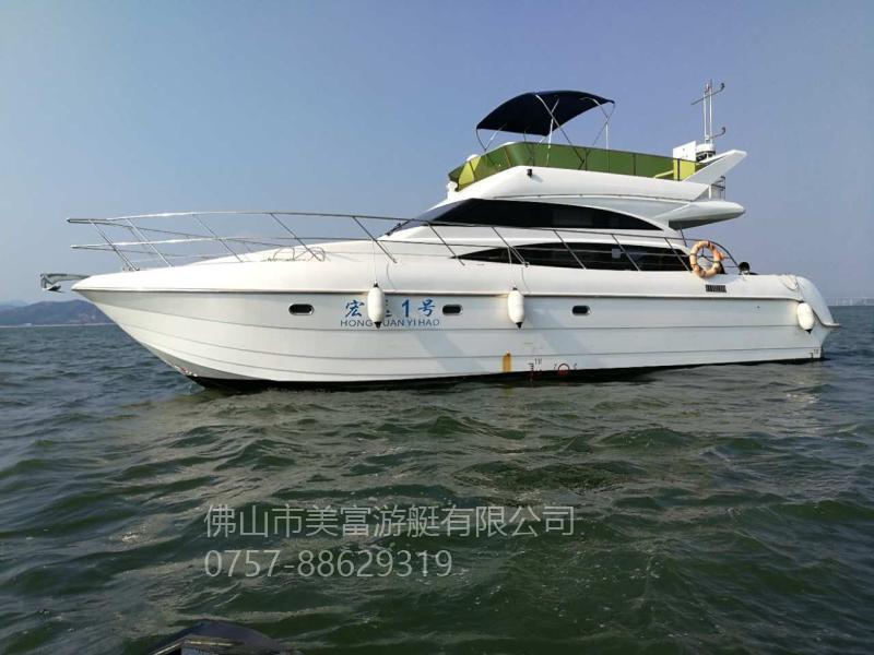 MF45尺豪华游艇