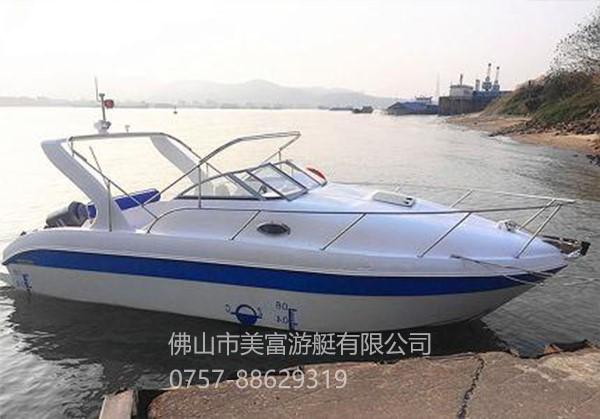 MF785豪华游艇