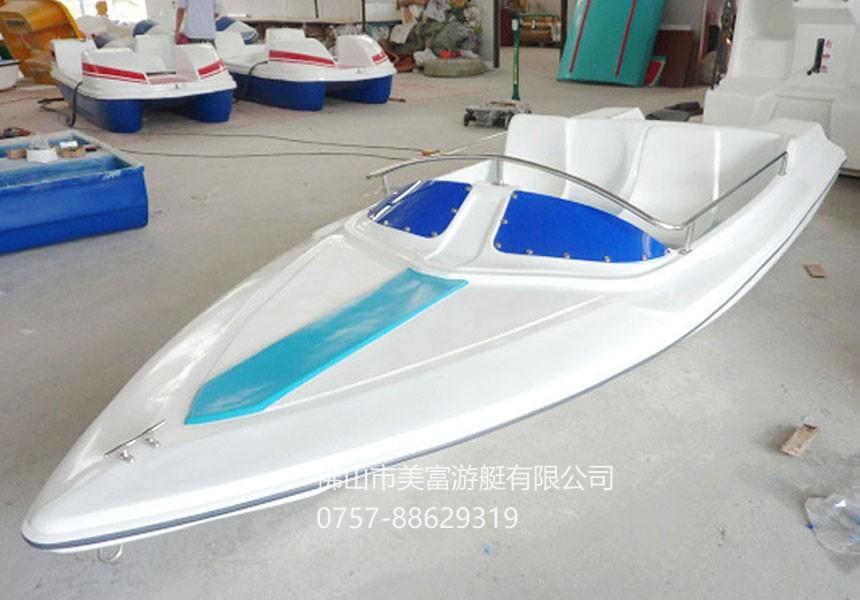 MF430快艇