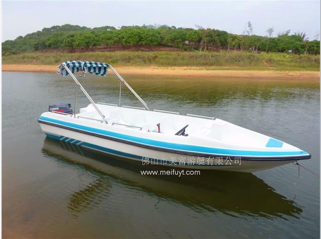 MF580快艇
