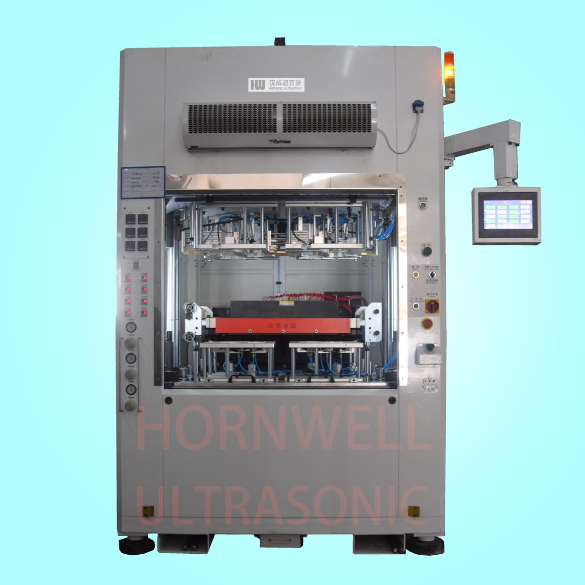 HWH-1100KTX型热板机