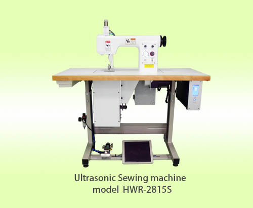 HWR-2815s Sewing machine