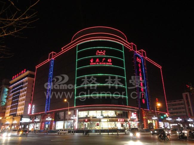 晋城市圣亚广场