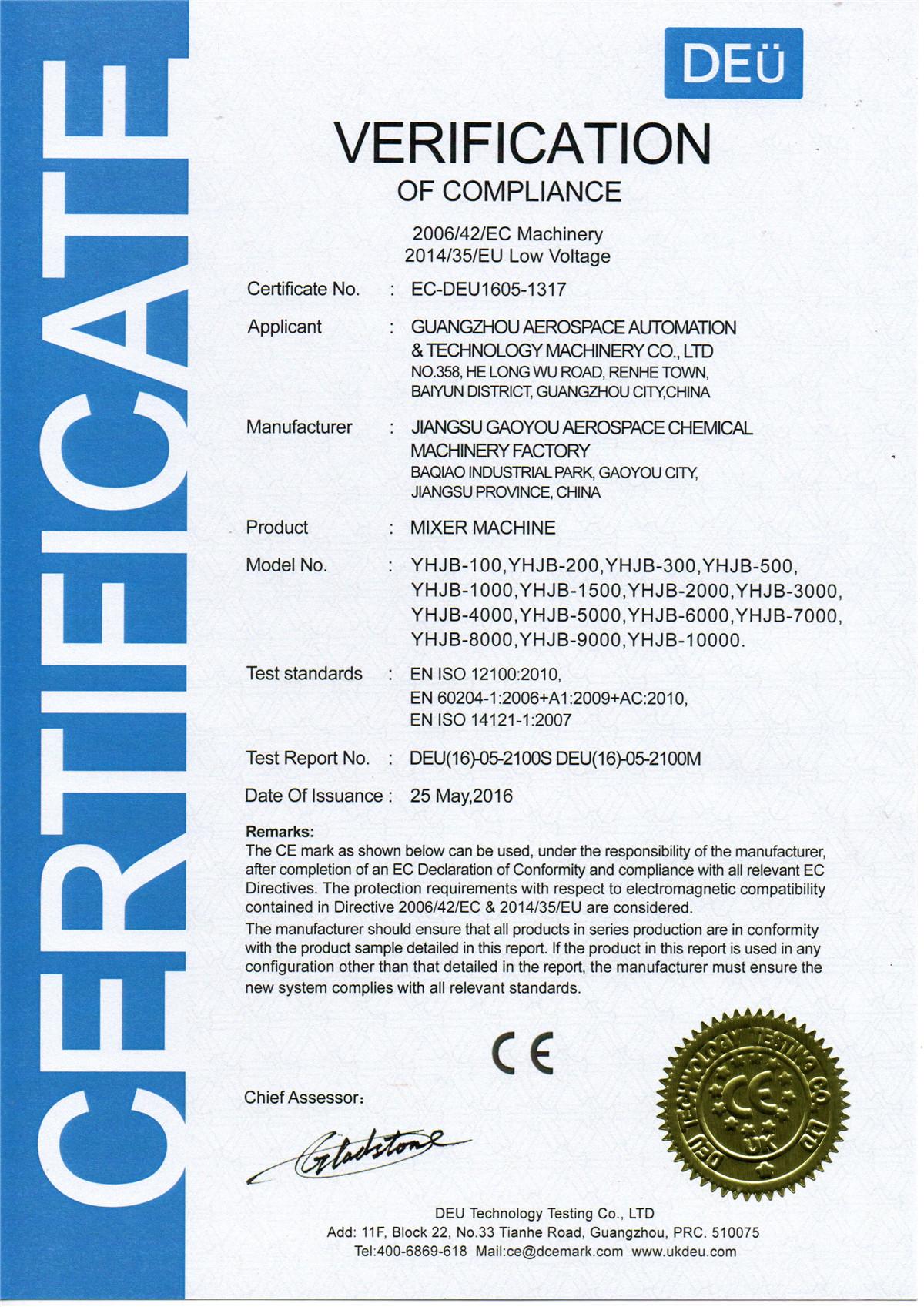 欧盟CE认证JB系列