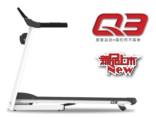 New - Q3 series motorized treadmills for home use