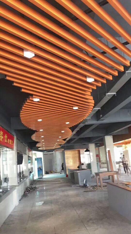 Metal Screen Ceiling Series