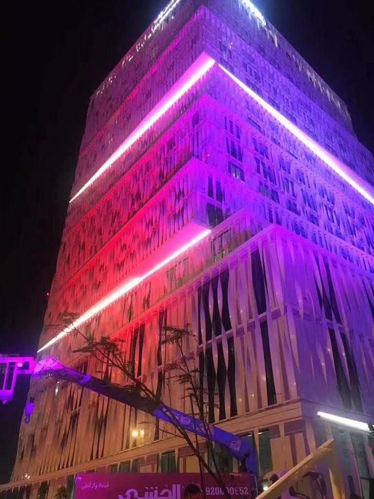 沙特霍拉耶夫中心酒店