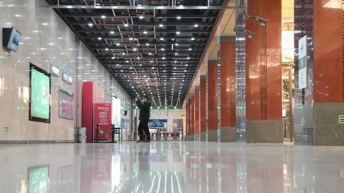 北京地鐵16號線地鐵站