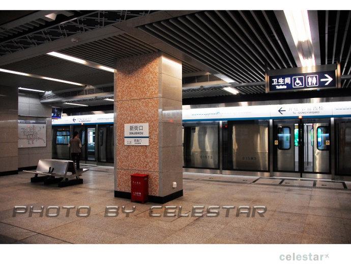 北京地鐵4號線