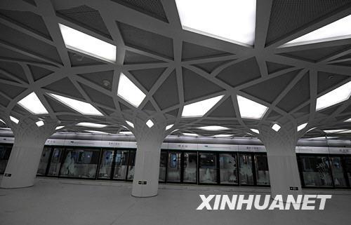 北京地鐵森林公園站