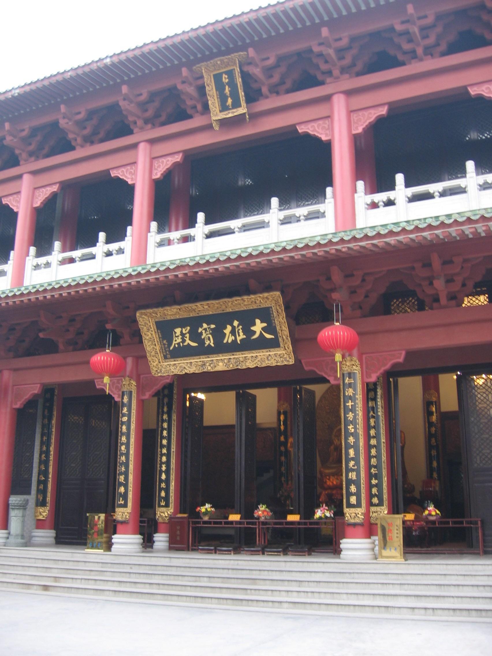 佛山仁壽寺