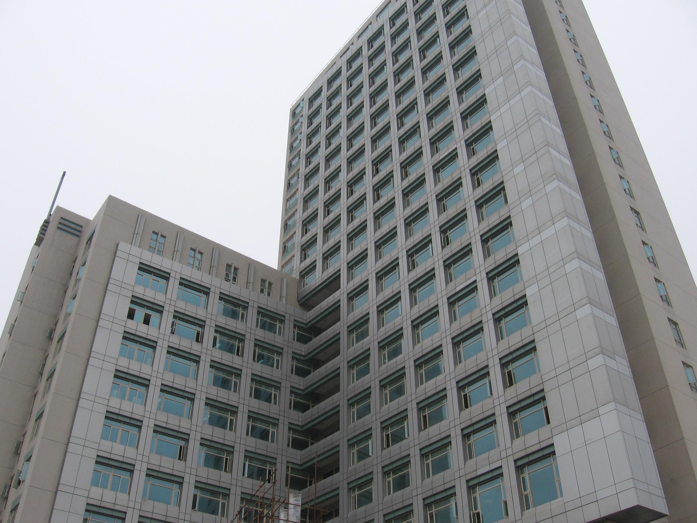 廣州電信大樓