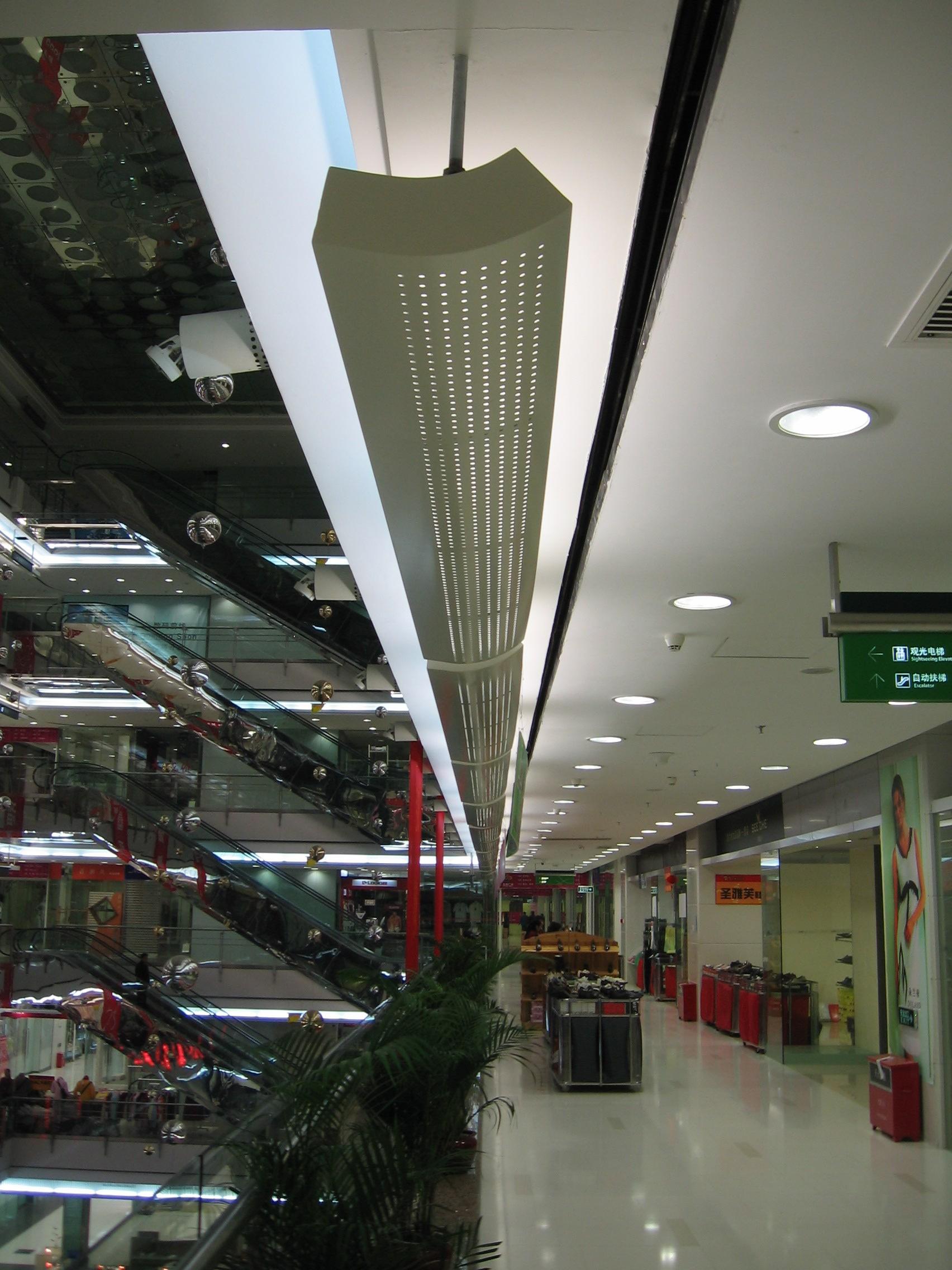 Guangzhou Guangming Square Ceiling Project