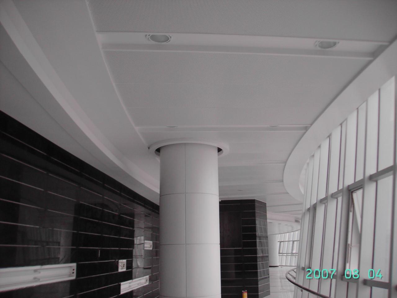 廣州軟件園