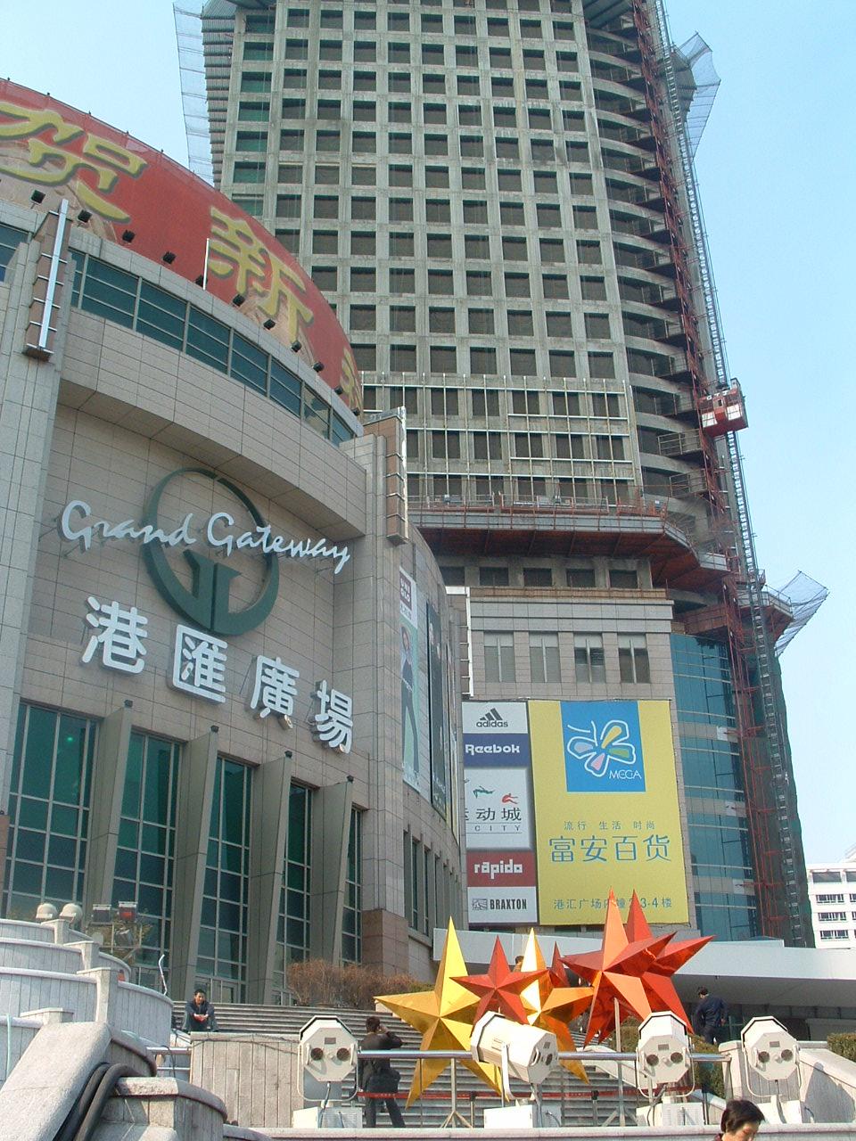 上海港汇广场照片