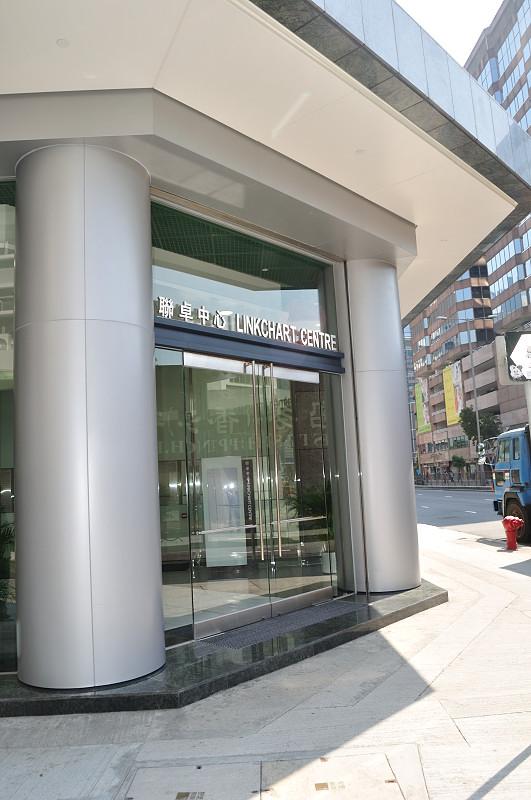 香港大業街聯卓中心