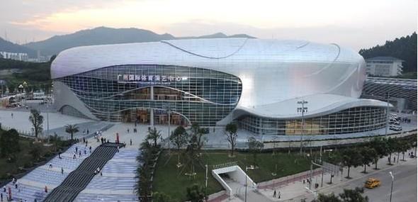廣州國際體育演藝中心