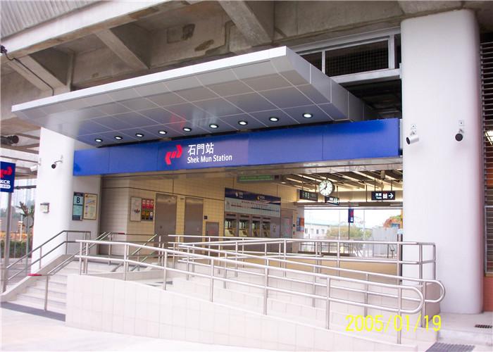 香港东铁马鞍山支线