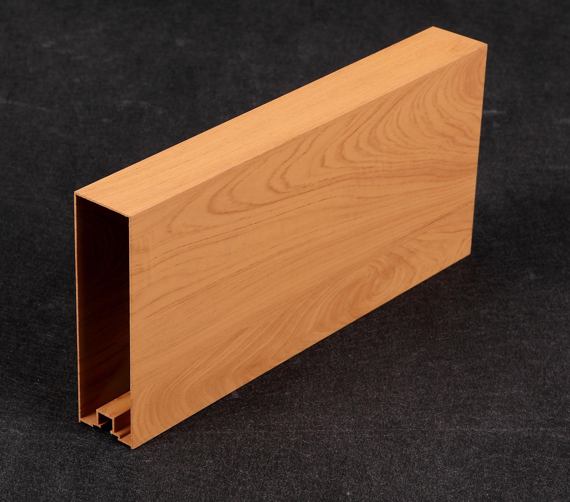 木紋方通型材掛片