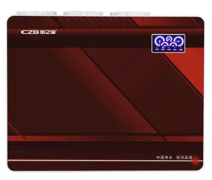 净水器CRO-128