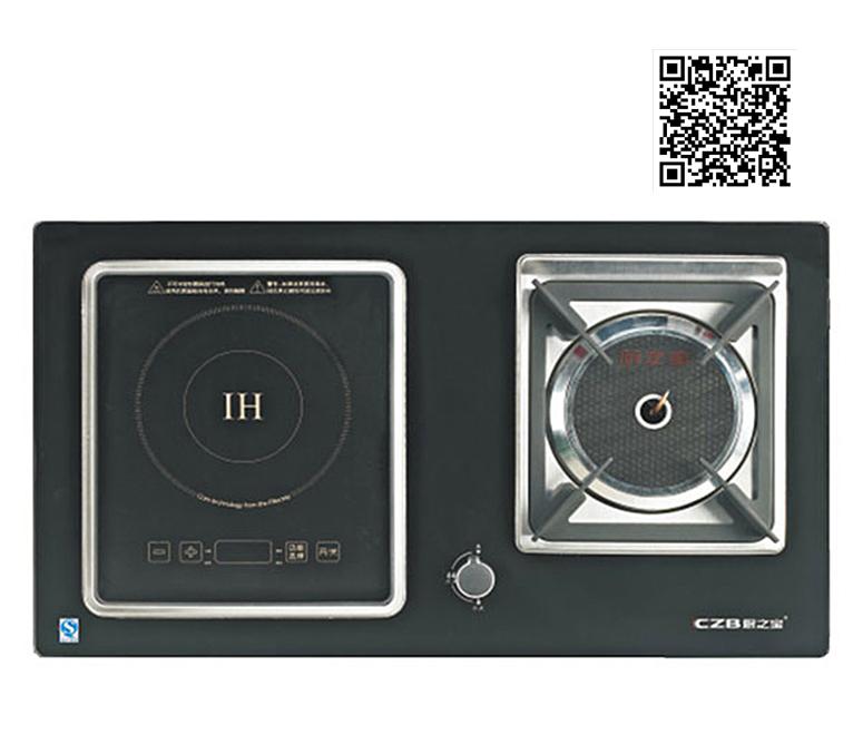 JZDY/T-CD2609GX