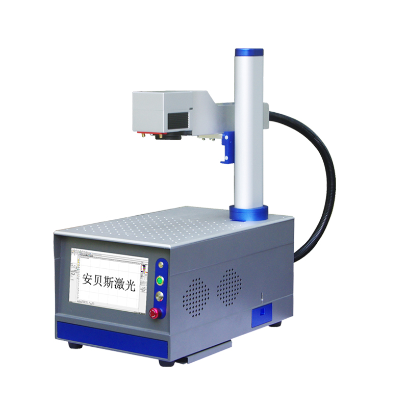 小型光纤激光打标机